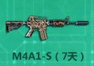 M4A1-S(7天)
