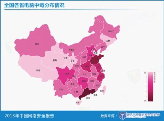 中国地图电脑桌面
