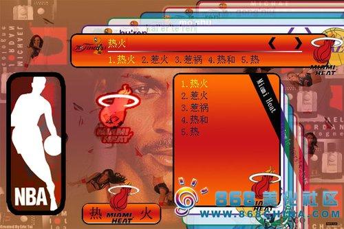 热火标志图片图片大全 nba热火标志矢量图图片