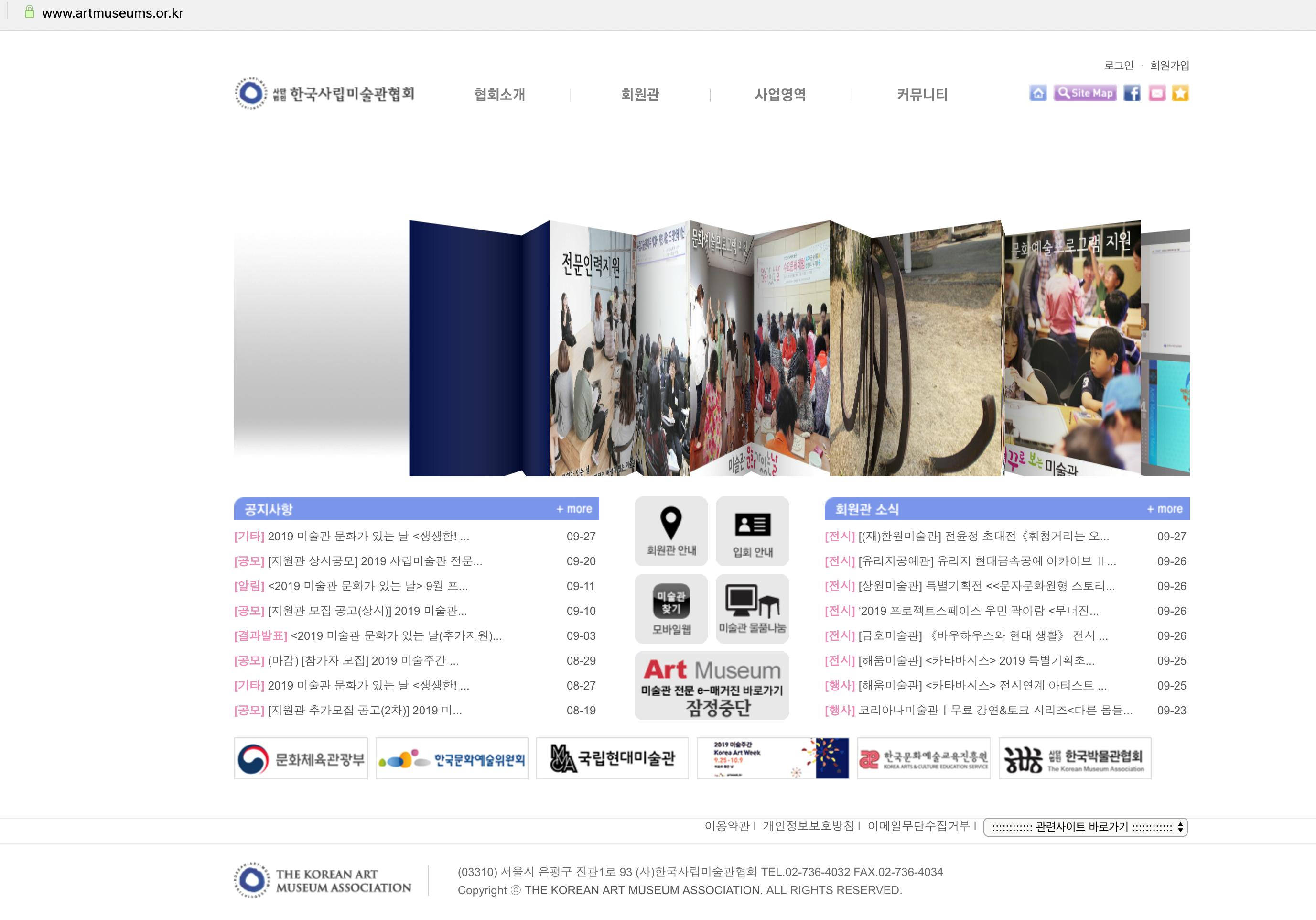 疑似Group123(APT37)针对中韩外贸人士的攻击活动分析